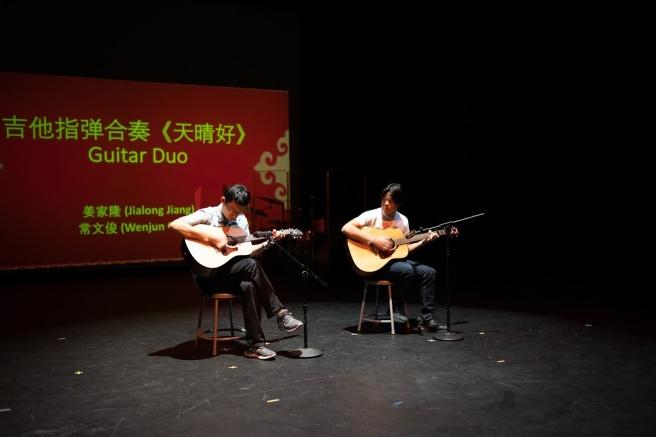 16 吉他
